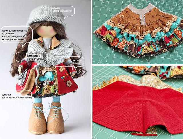 процесс, шьем обувь для кукол