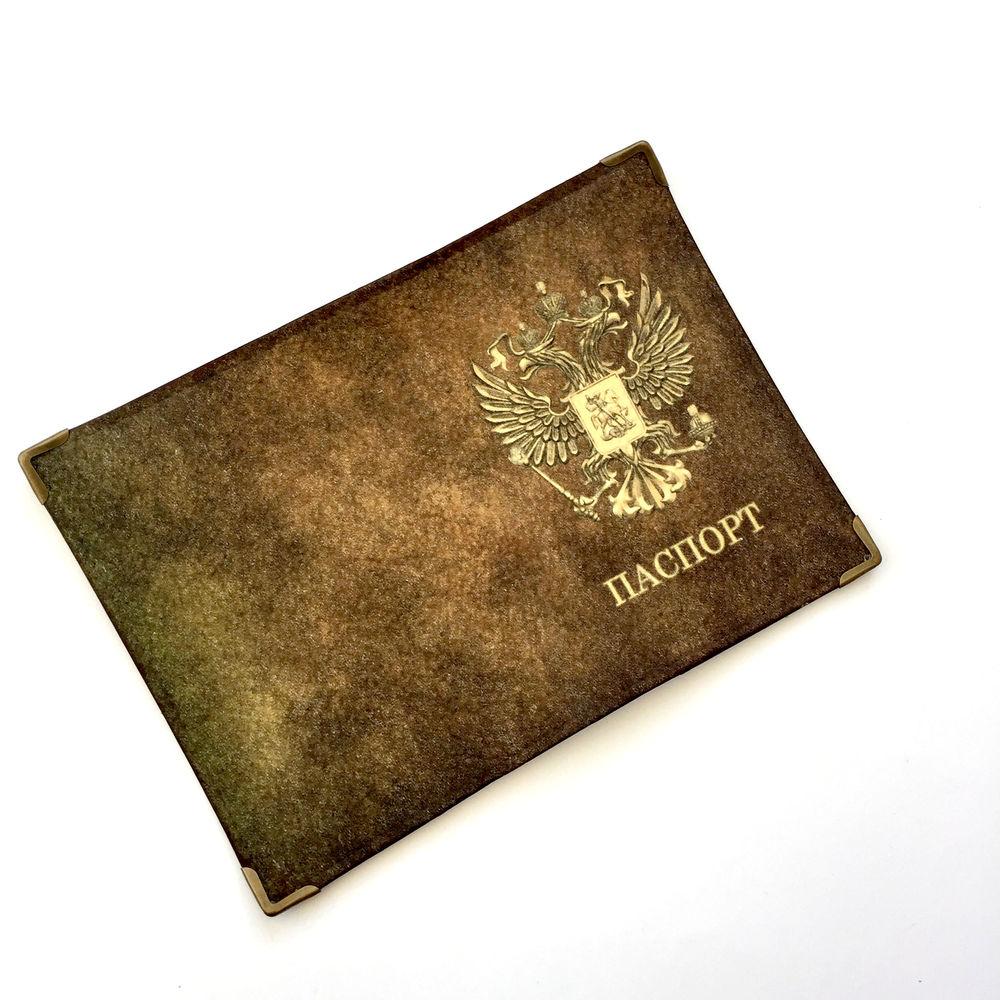 обложка, обложка для паспорта, фото отчет
