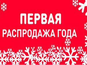 Распродажа новогодних кукол!. Ярмарка Мастеров - ручная работа, handmade.