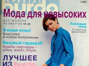 """Парад моделей Burda SPECIAL """" Мода для невысоких"""", Весна/Лето 2001 г. Ярмарка Мастеров - ручная работа, handmade."""