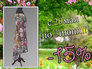 В ожидании лета! Весенне-летняя СКИДКА на яркое и модное цветочное платье! | Ярмарка Мастеров - ручная работа, handmade