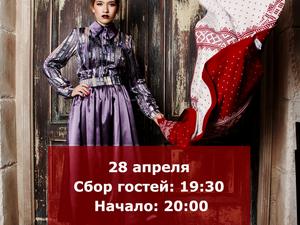 Неделя моды в Санкт-петербурге | Ярмарка Мастеров - ручная работа, handmade