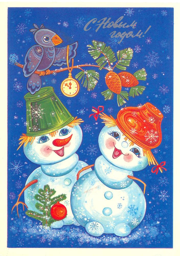 Советские новогодние открытки. Назад в прошлое!, фото № 5