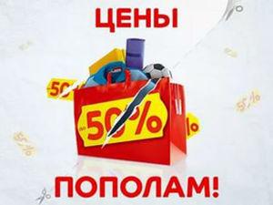 Многолотовый аукцион  «Здравствуй Зимушка, Зима!». Ярмарка Мастеров - ручная работа, handmade.