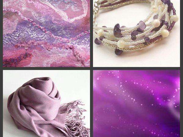 пурпурный космос   Ярмарка Мастеров - ручная работа, handmade