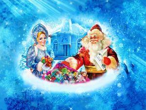 Говорят...под Новый год... Все всегда сбывается! Кому подарок???. Ярмарка Мастеров - ручная работа, handmade.