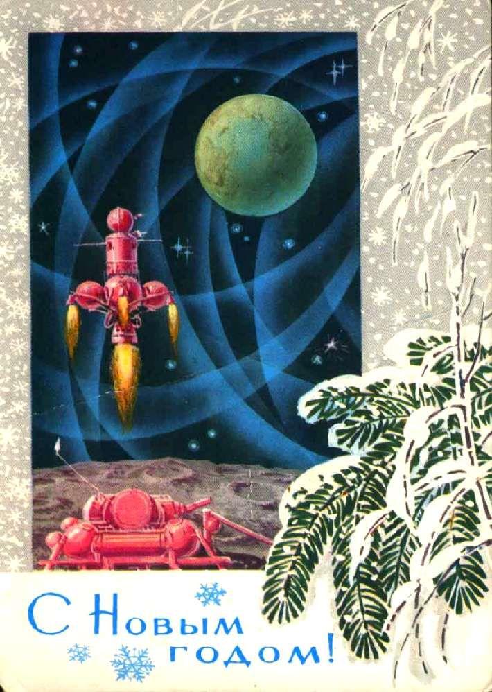 Советские новогодние открытки. Назад в прошлое!, фото № 9