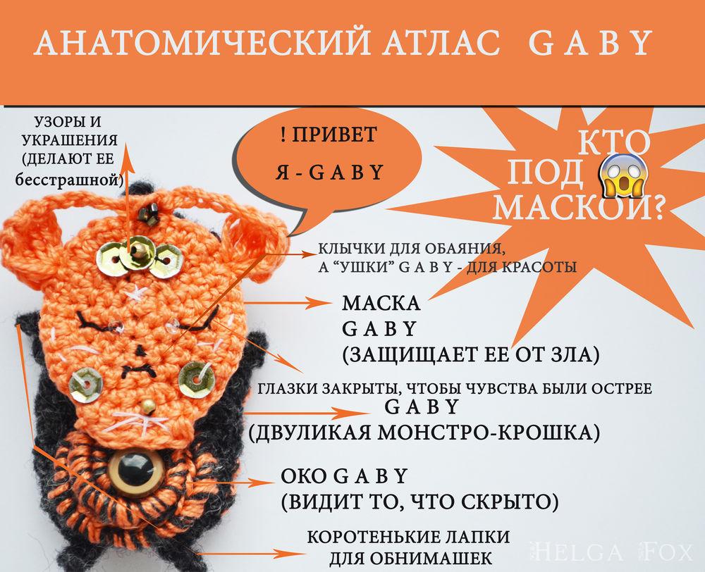 helga fox, оригинальные брошки, добрый, оранжевый