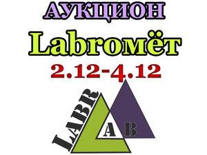 Видео-анонс Аукциона 2.12-4.12.16 | Ярмарка Мастеров - ручная работа, handmade
