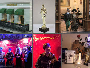 Наша мастерская получила премию  «Оскар»  от Ресторанного Дом Булошная. Ярмарка Мастеров - ручная работа, handmade.