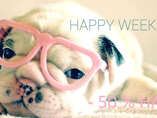 Акция Счастливый Weekend (Уикенд) цены пополам - скидка -50 % на Всё только три дня: пятница ,суббота воскресенье! | Ярмарка Мастеров - ручная работа, handmade