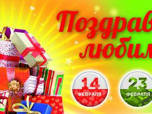 Январь - Время закупок  Подарков !!!  Работа  магазина!. Ярмарка Мастеров - ручная работа, handmade.