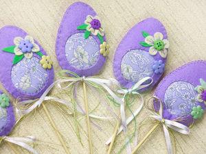 Делаем яйца из фетра к Пасхе для фонда Предание. | Ярмарка Мастеров - ручная работа, handmade