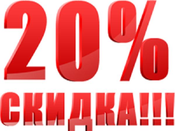 Скидка-20% на Трикотаж,  Хлопок, Батист и многое другое!!! | Ярмарка Мастеров - ручная работа, handmade