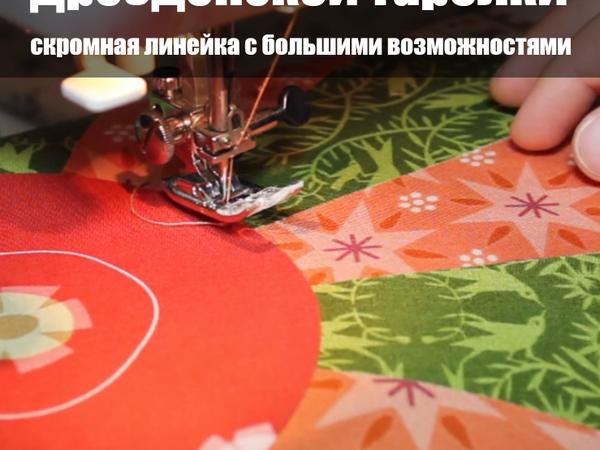 Новые видеоуроки! | Ярмарка Мастеров - ручная работа, handmade