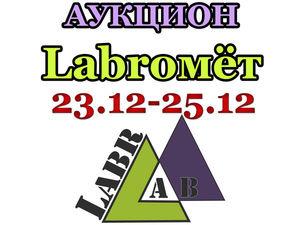 Видео-анонс Аукциона 23.12-25.12.16 | Ярмарка Мастеров - ручная работа, handmade