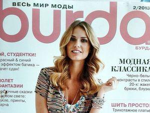 Парад моделей Burda Moden № 2/2013. Ярмарка Мастеров - ручная работа, handmade.
