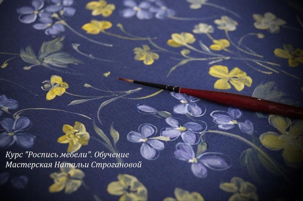 мебель с росписью, обучение росписи