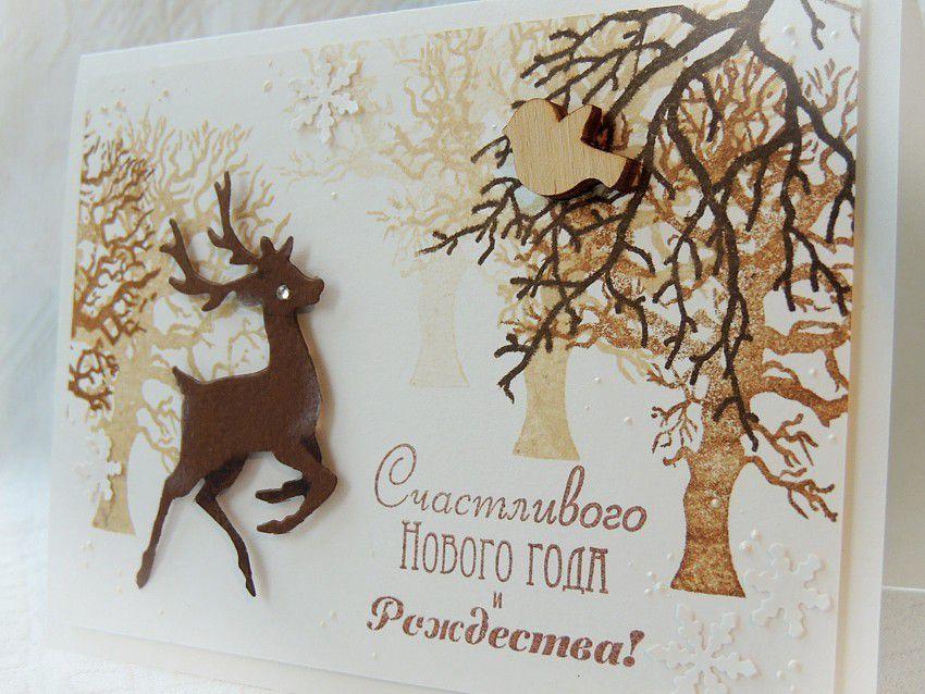 новогодняя открытка, чипборд