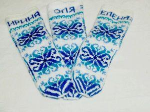 Носочки с именем владельца. Ярмарка Мастеров - ручная работа, handmade.