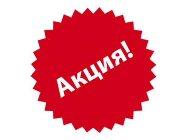 Акция! 21-22 августа. Пр покупке кольца, серьги -в ПОДАРОК | Ярмарка Мастеров - ручная работа, handmade