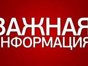 Важная новость для покупателей! Работает онлайн перевод денег на Украину. | Ярмарка Мастеров - ручная работа, handmade