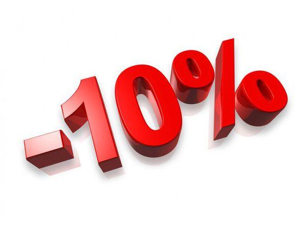 Скидка 10% на все готовые работы! | Ярмарка Мастеров - ручная работа, handmade