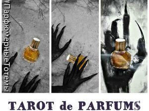 Таро ароматов: аркан 0. Ярмарка Мастеров - ручная работа, handmade.