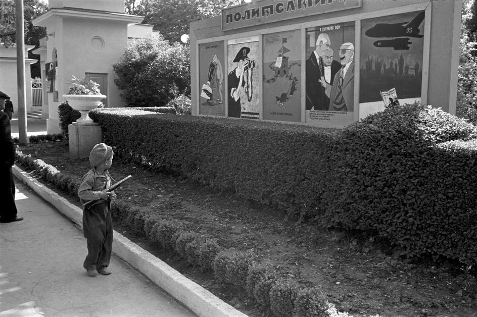 Lessing15 Москва 1958 года в фотографиях Эриха Лессинга