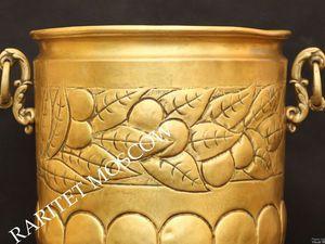 Раритетище Кашпо бронза латунь Dinant Франция 60 | Ярмарка Мастеров - ручная работа, handmade
