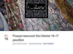 Бренд DEMBOWSKI участвует в ярмарке подарков Moi Market. Ярмарка Мастеров - ручная работа, handmade.
