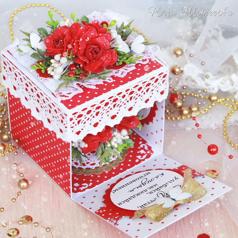 Скрапбукинг коробка с открыткой, доброго дня прикол