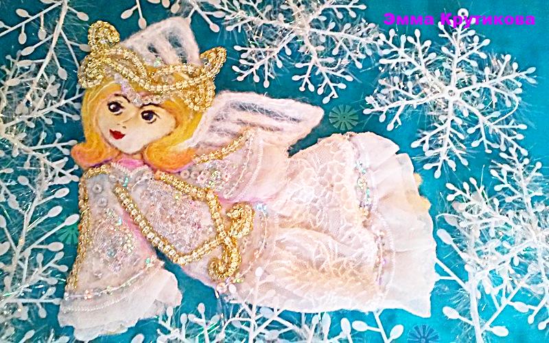 ангел, мастер-класс, новый год 2017, украшения ручной работы, красивые украшения, красивый подарок, талисман, символ, брошь, счастье, оберег, ангел-хранитель, ангелок, волшебство, нунофелтинг, брошь ручной работы, брошка, хендмейд, своими руками, видео мастер-класс