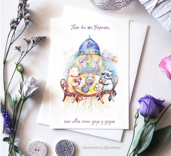 открытки в подарок, подарок ребенку