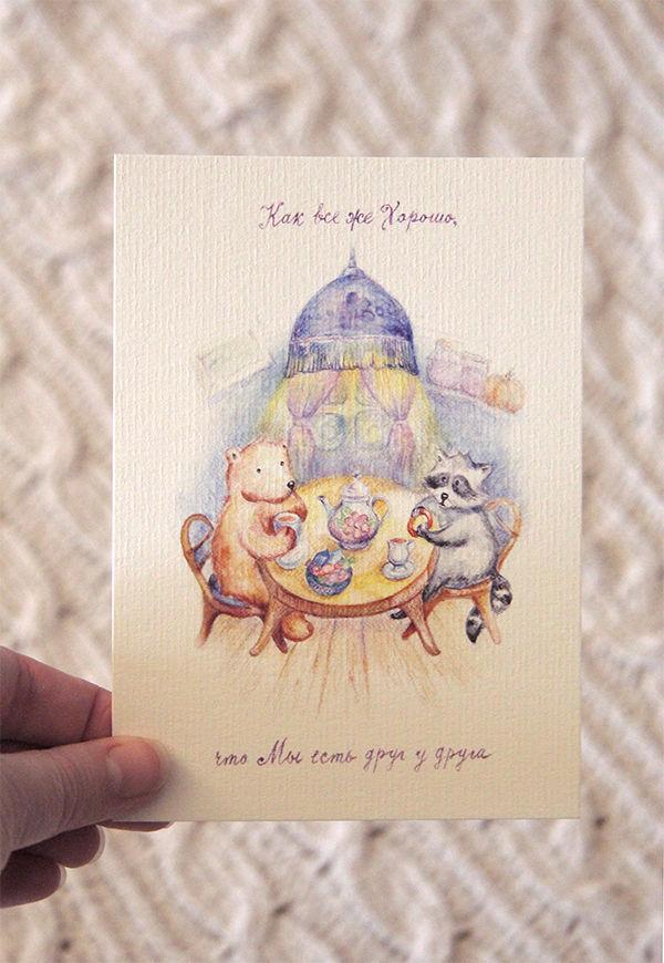 открытка в подарок, детский подарок