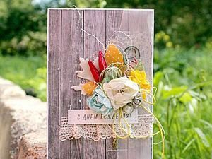 Make An Autumn Scrapbook Greeting Card with a Miniature Bouquet. Livemaster - handmade