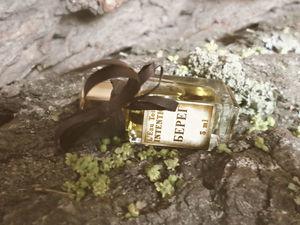 Дисконт 20% на второе дыхание: аромат 'Берег' (17-19.07). Ярмарка Мастеров - ручная работа, handmade.