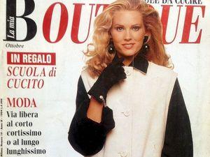 Boutique, февраль 1994 г. Ярмарка Мастеров - ручная работа, handmade.