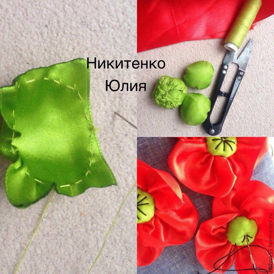 цветы ручной работы, как сделать