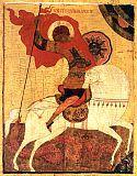 Георгий Победоносец, фото № 5