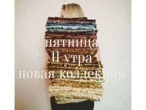 Новая коллеция плюшиков 03 февраля 11 утра! | Ярмарка Мастеров - ручная работа, handmade