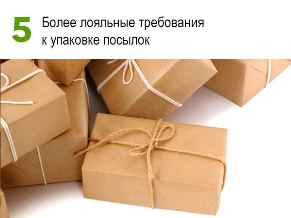 доставка заказов