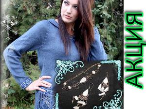 !!!  Скидка 30% и подарок при покупки свитера  !!! | Ярмарка Мастеров - ручная работа, handmade