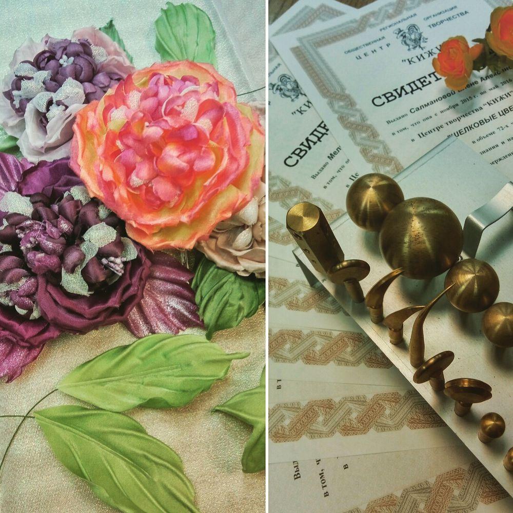 Курс шёлковой флористики. С 15 октября и до мая!, фото № 7