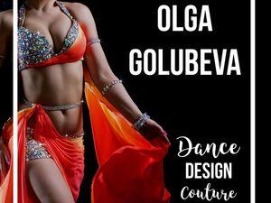 Новый логотип Golubeva design. Ярмарка Мастеров - ручная работа, handmade.