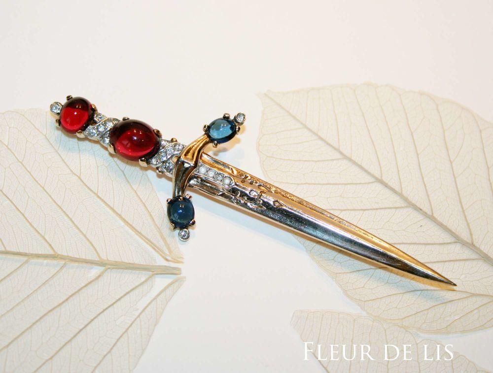 sword, король артур