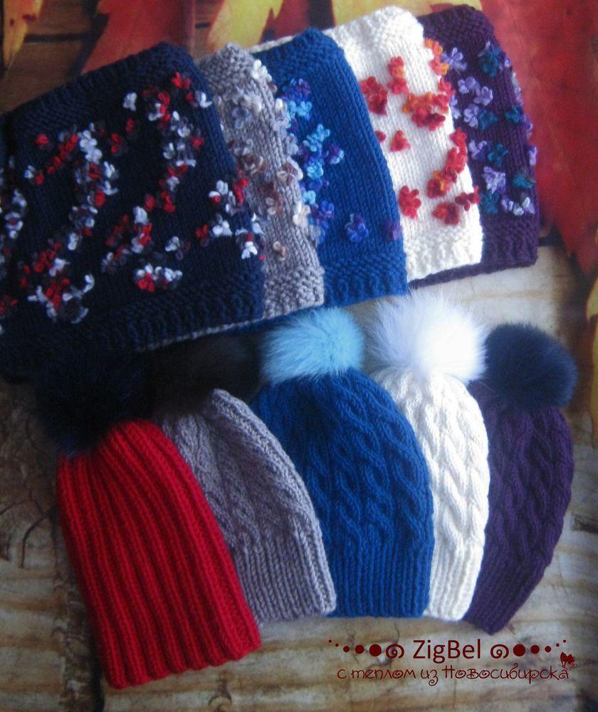 шапка, шапка вязаная, шапка с косами, снуд вязаный, новосибирск, вязаный комплект