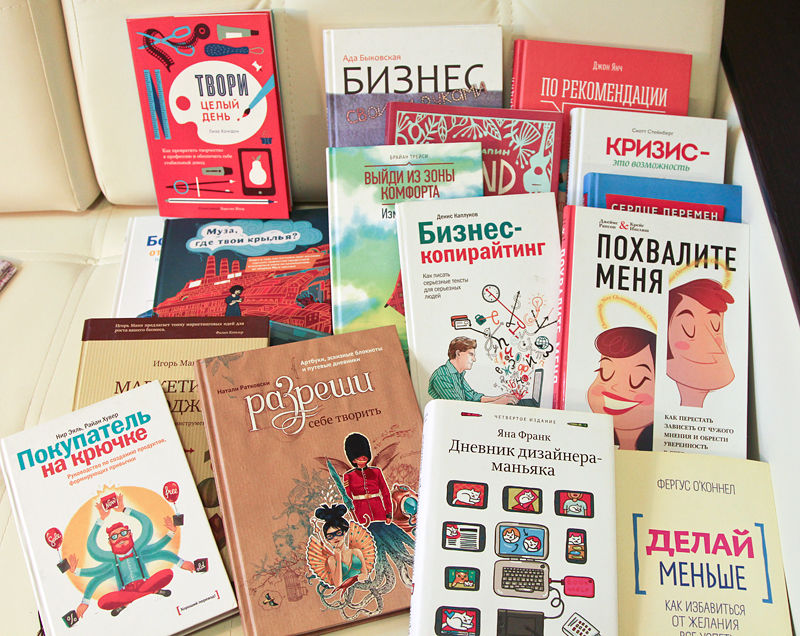 книги, книги по рукоделию