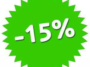 Скидка 15% с 29 апреля по 5 мая! | Ярмарка Мастеров - ручная работа, handmade