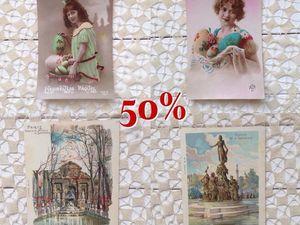 !РАСПРОДАЖА!Старинные французские открыточки. Ярмарка Мастеров - ручная работа, handmade.